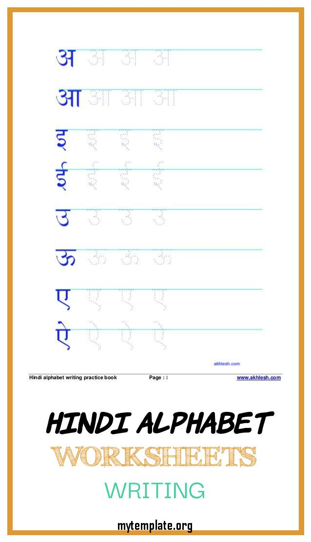 10 Hindi Alphabet Worksheets Writing - Free Templates