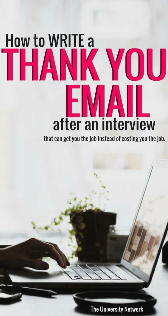 How to Write A 'Thank You' Email After An Interview