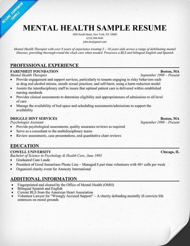 Entry Level Counselor Resume Inspirational Mental Health Entry Level Jobs