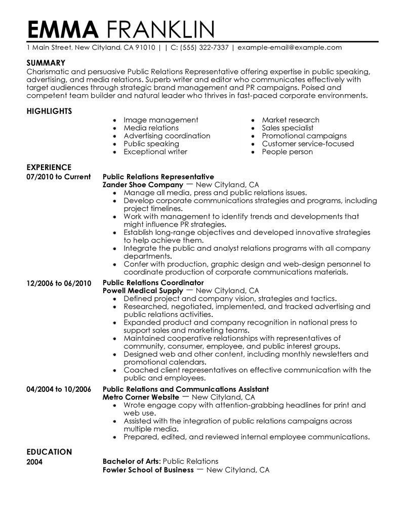 7 11 Resume Examples Resume Examples