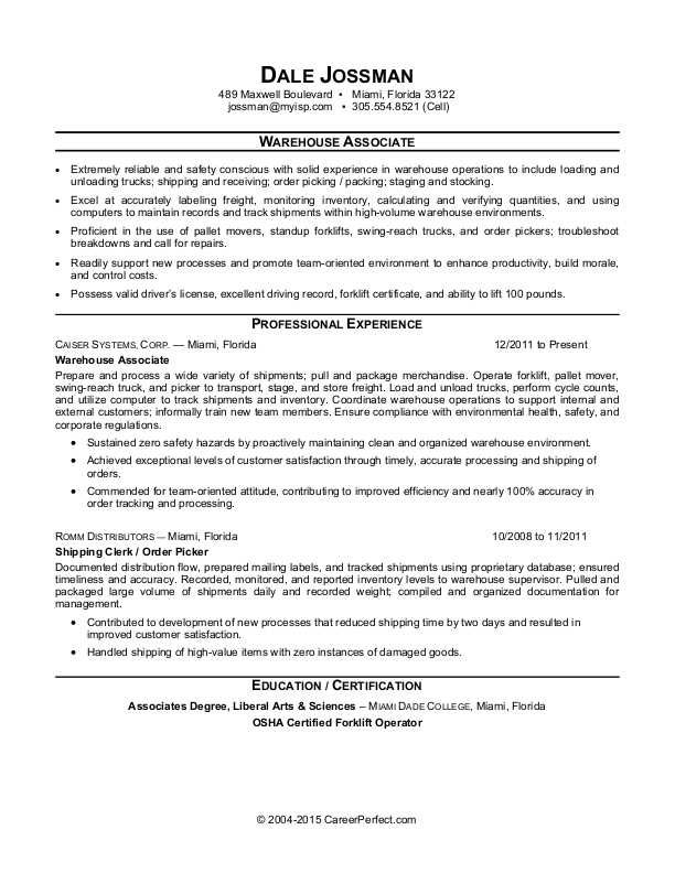 Use this free resume sample to stock up on tips for writing a resume for a warehousing job