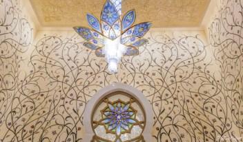 The Grand Mosque interior design