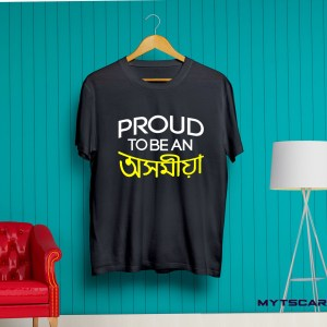 Proud to be an assamese t shirt