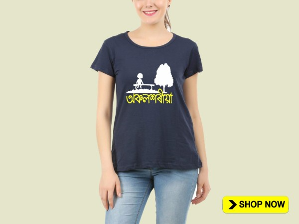 Assamese t shirt For Women