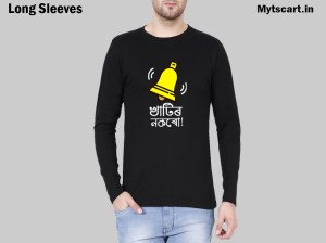 Zubeen Garg Full Sleeve t shirt