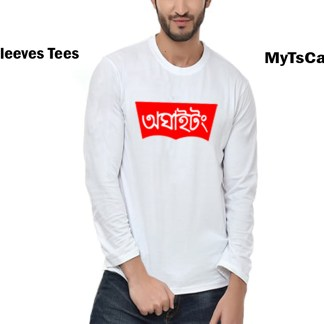 Assamese full sleeve funny t shirt