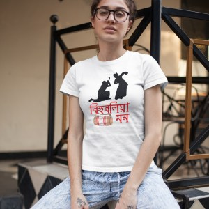 Bihu Boliya Assamese T-shirt for women