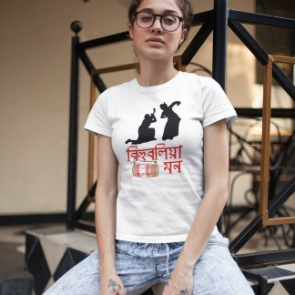 Assamese Bihu Boliya t shirt for girl