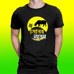 Xunor Axom Assamese t shirt