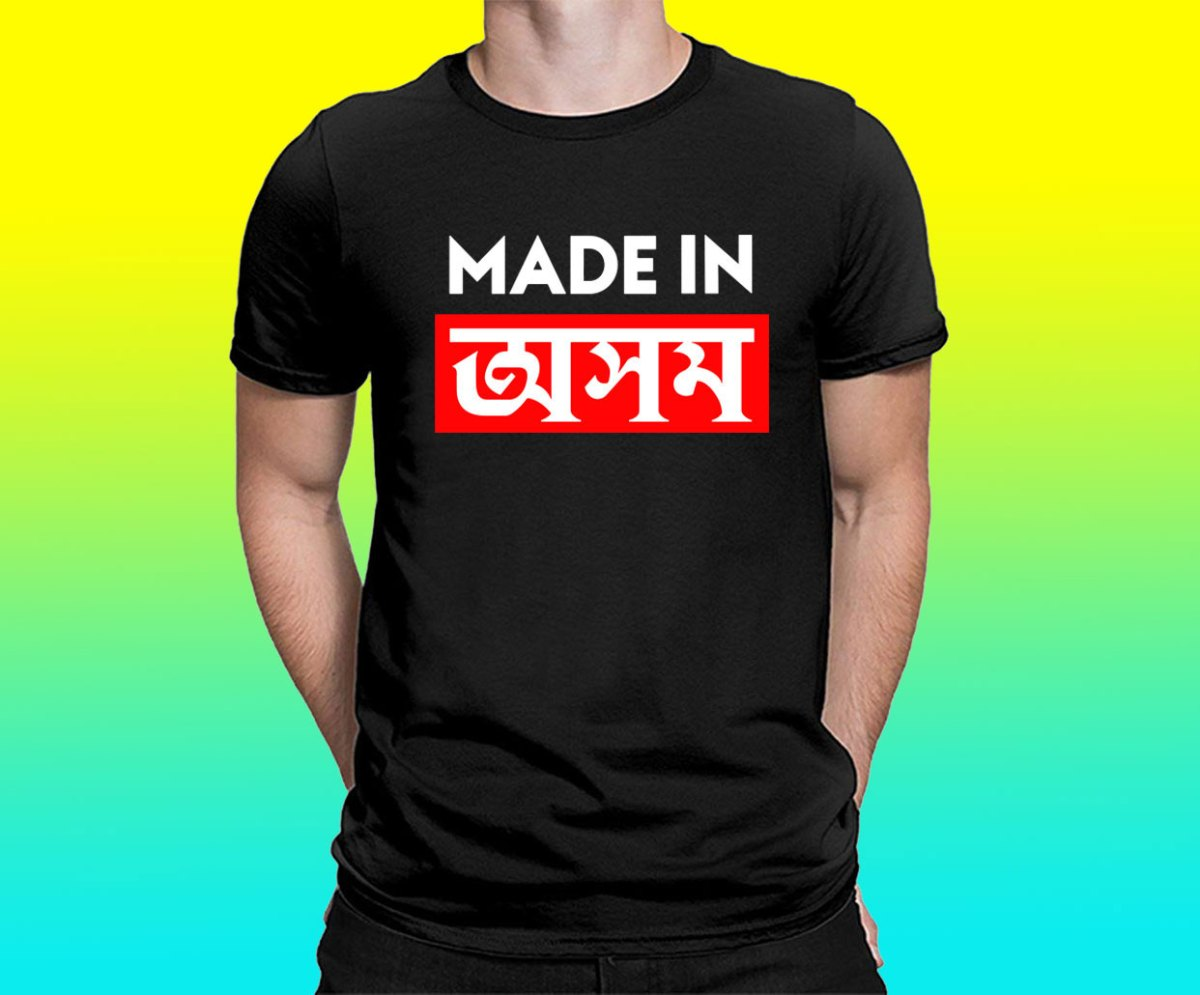Made in axom assamese t shirt