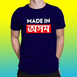Made in axom assamese t-shirt