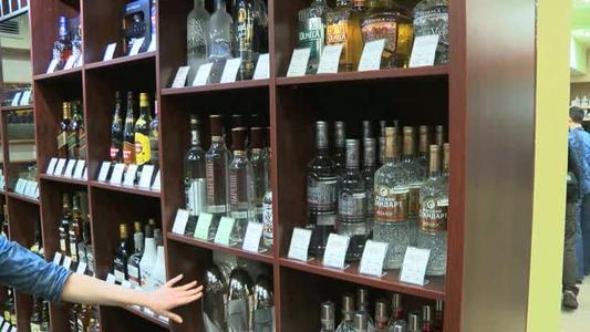 Vodka_ tradition of Russia_-117037569963966031