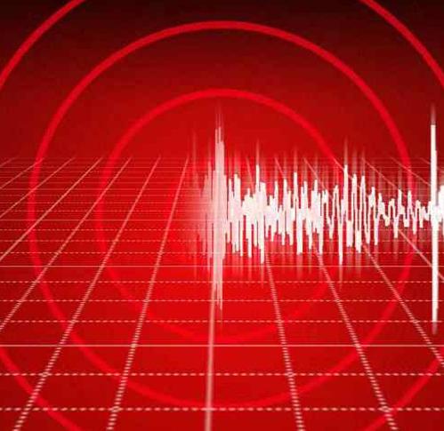 Earthquake OTS_1483247313647.jpg