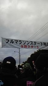 20090114-01112.jpg