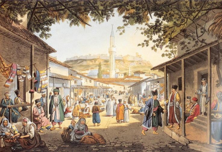Ottoman, Athens, Greece