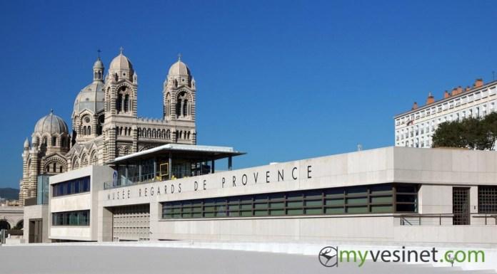 Jusqu'au 28 août, le Musée Regards de Provence rend hommage au paysagiste Raphaël PonsonJusqu'au 28 août, le Musée Regards de Provence rend hommage au paysagiste Raphaël Ponson