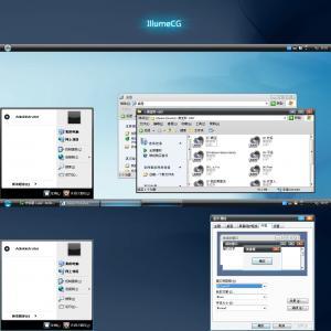 Windows Vista IllumeCG 0.9 Theme