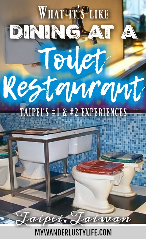 Modern Toilet restaurant, the crappiest restaurant in Taiwan | Taipei, Taiwan and Hong Kong | Toilet-themed restaurant, bathroom-themed restaurant | Themed restaurants in Asia #moderntoilet #themerestaurant #taipei #taiwan