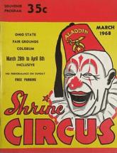 WJU Windjammers Circus Music Programs mywju music legends