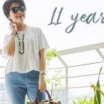 11 years : I'm a Beauty Blogger and I'm imperfect