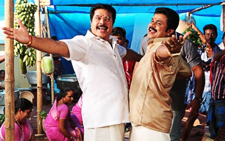 Mammootty and Dileep in Kammath and Kammath