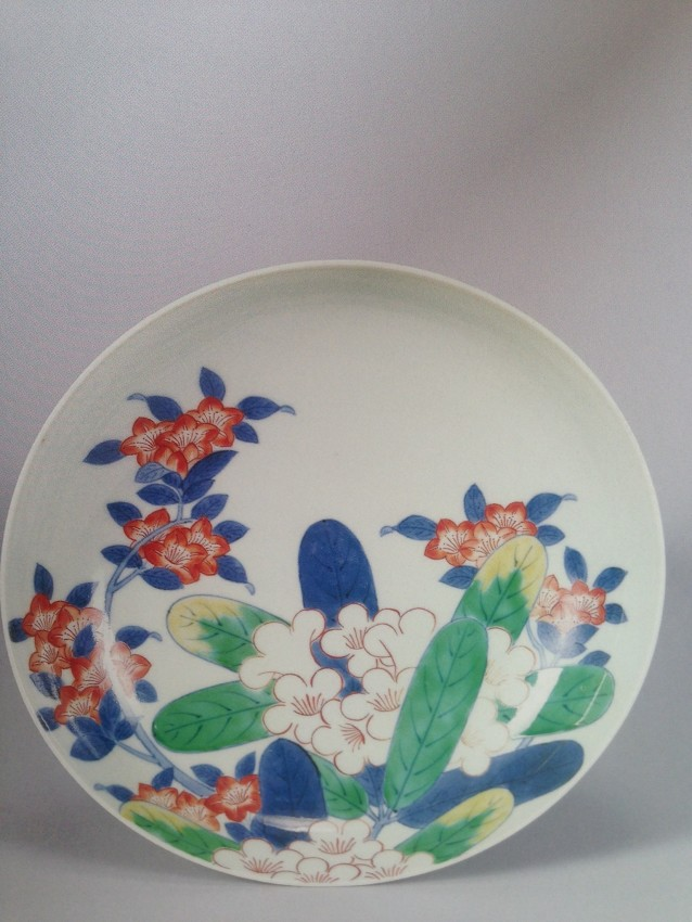 Nabeshima dish from Edo period in the late 17th-early 18th century