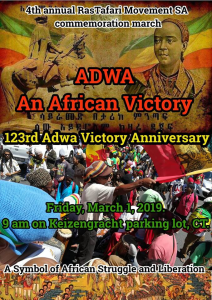 Adwa Victory Day celebrations 2019 @ Keizengracht parking lot (Menelik square)   Cape Town   Western Cape   South Africa