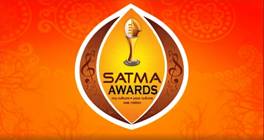Satma awards 2018 prizes for students