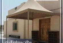مظلات مساجد الرياض