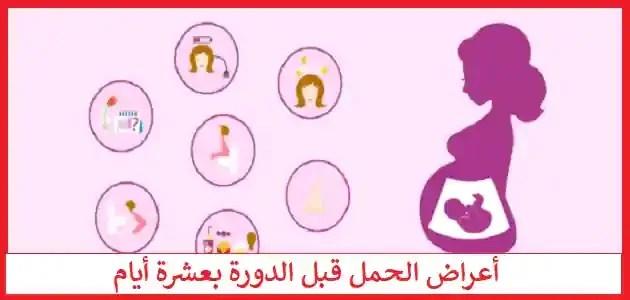 معقد هوية فاتنة من علامات الحمل Thibaupsy Fr
