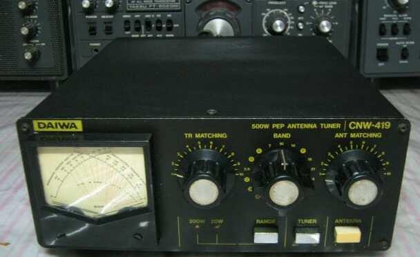 Daiwa CNW-419 Tuner Repair