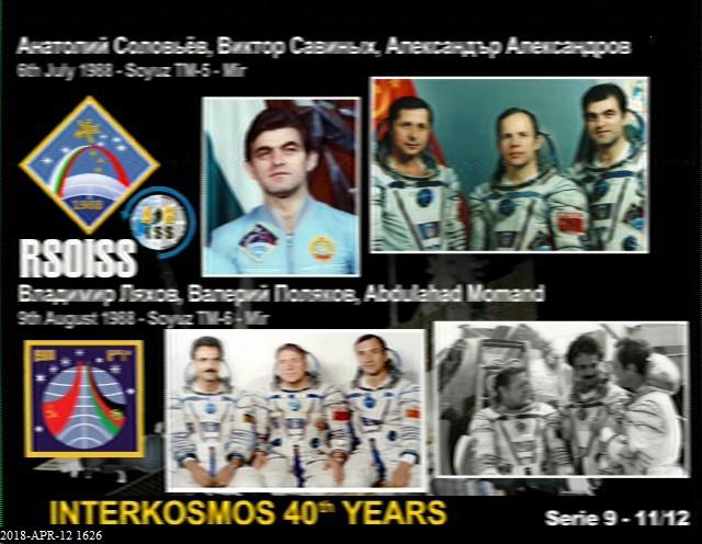 Cosmonautics Day Event -  ARISS SSTV Image 11 of 12