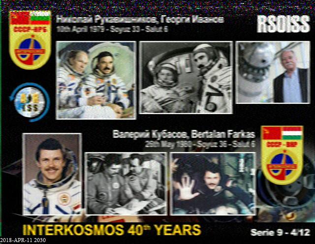 Cosmonautics Day Event -  ARISS SSTV Image 4 of 12