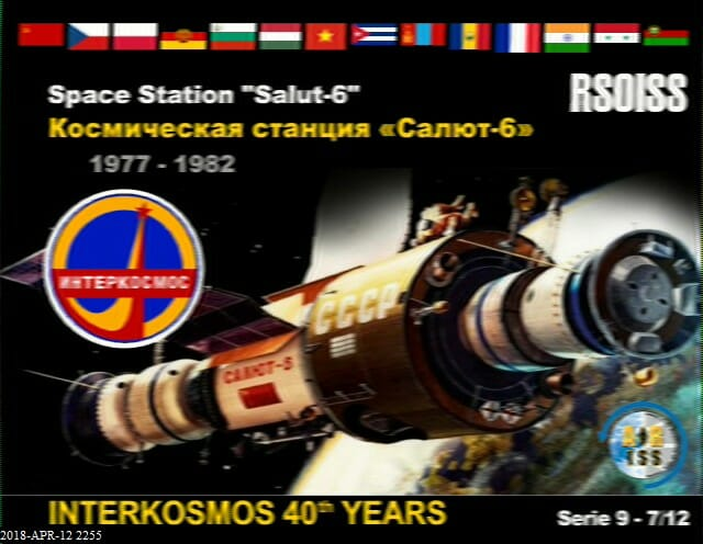 Cosmonautics Day Event -  ARISS SSTV Image 7 of 12