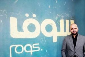 Saleem Hammad, General Manager, KSA