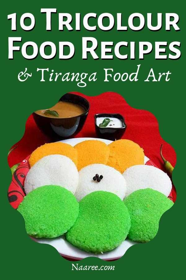tricolor food photography