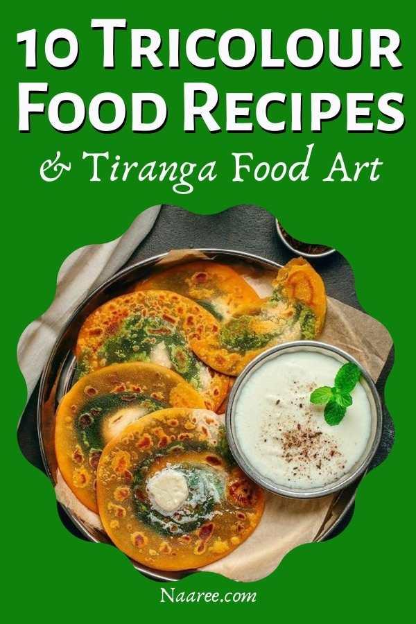 tiranga food recipes
