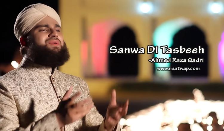 Sanwa Di Tasbeeh By Ahmed Raza Qadri