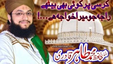 Kursi Par Koi Bhi Baithe Raja To Mera Khawaja Hai By Tahir Qadri