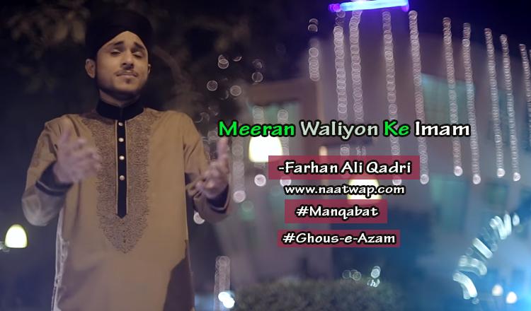 Meeran Waliyon Ke Imam By Farhan Ali Qadri