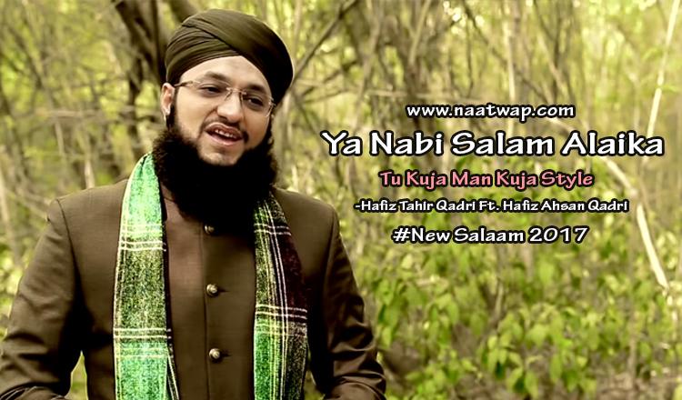 Ya Nabi Salaam Alaika By Tahir Qadri & Ahsan Qadri