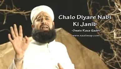 chalo diya re nab ki janib by owais raza qadri
