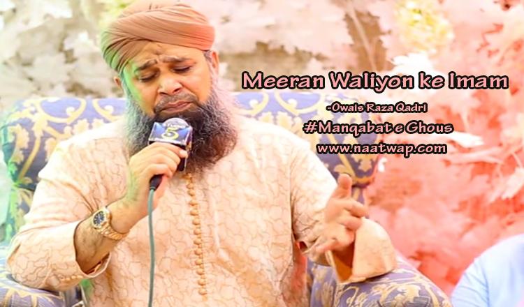 Meeran Waliyon ke Imam by Owais Raza Qadri