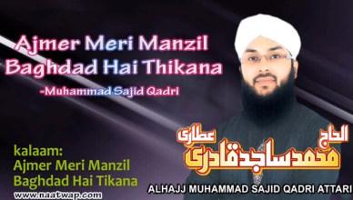 ajmer Meri Manzil Baghdad Hai Thikana By Sajid Raza Qadri