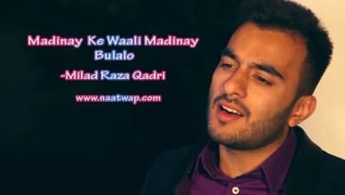 Madinay Ke Waali Madinay Bulalo By Milad Raza Qadri