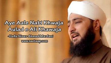 Aye Aale Nabi Khwaja Aulad e Ali Khwaja By Nisar Marfani