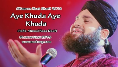 Aye Khuda Aye Khuda By Ahmed Raza Qadri