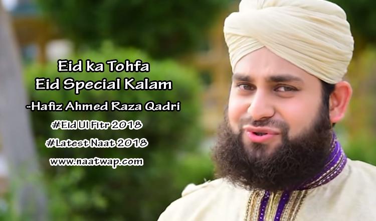 Eid ka Taufa by Ahmed Raza Qadri