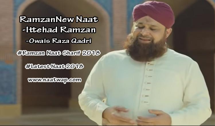 Ittehad Ramzan By Owais Raza Qadrii