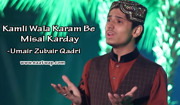 Kamli Wala Karam Be Misal Karday By Umair Zubair Qadri